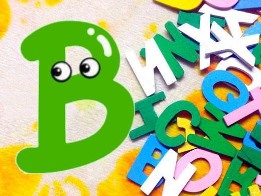 Inizia per B e contiene una sola lettera