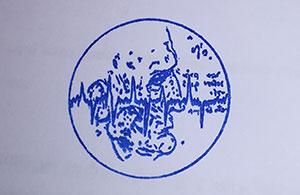 Dott. SICILIANO GIUSEPPE - Studio Dentistico Iscriz. ALBO n. 241<br>